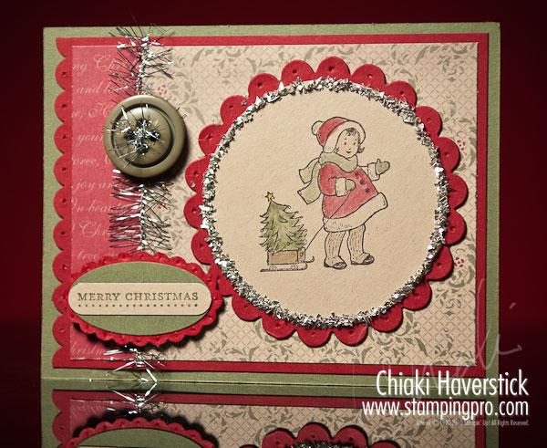 greetingcardkidchristmas
