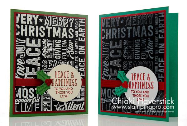 su-christmas-samples-1617