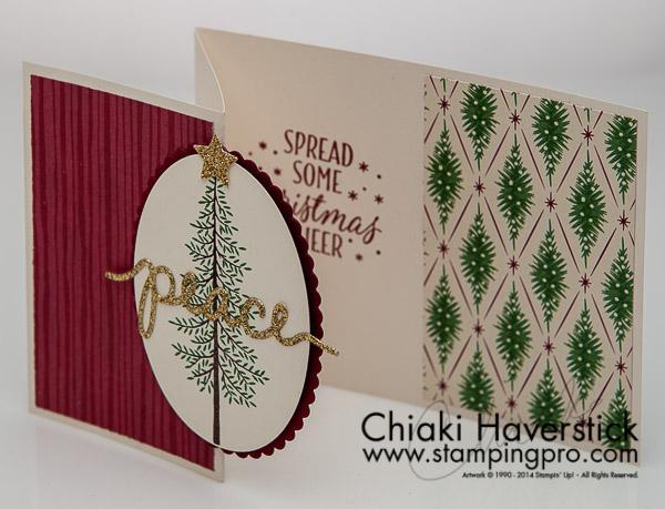 su-christmas-samples-6