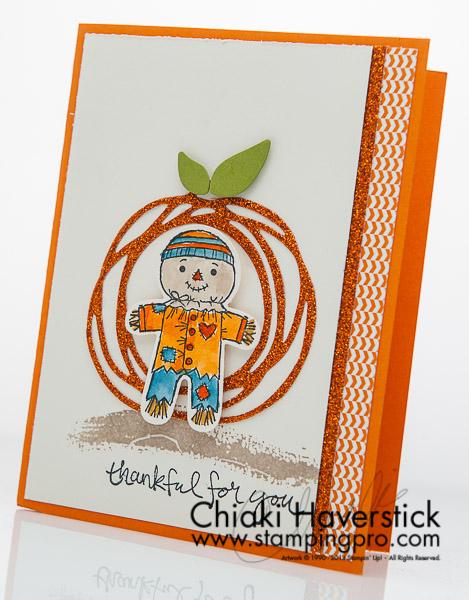 su-christmas-packaging-3459